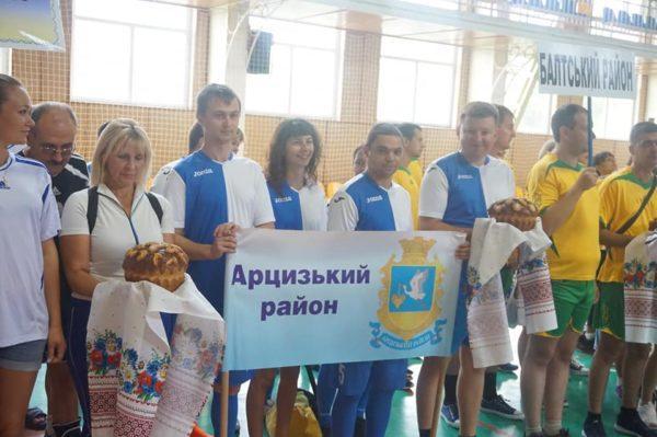 Арцизская команда