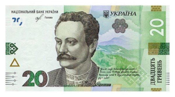 Новая банкнота