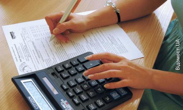 финансовая проверка