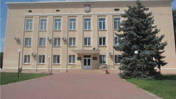 горсовет Белгород-Днестровска
