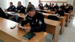 учеба полицейских