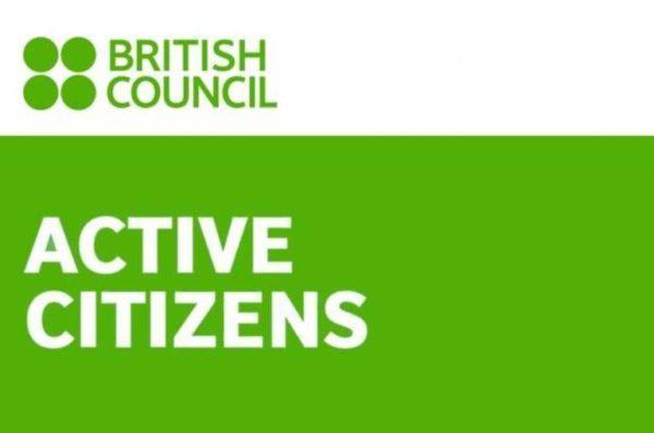 Активні громадяни