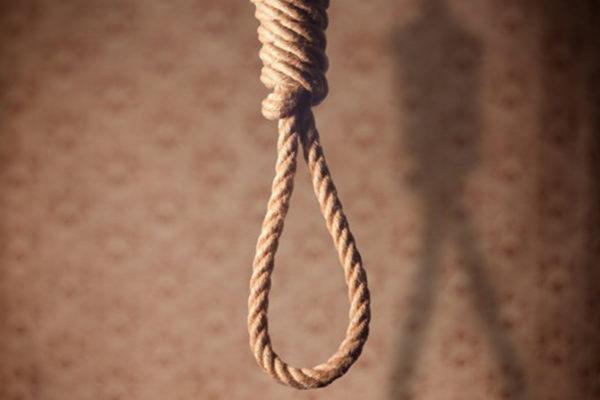 самоубийство
