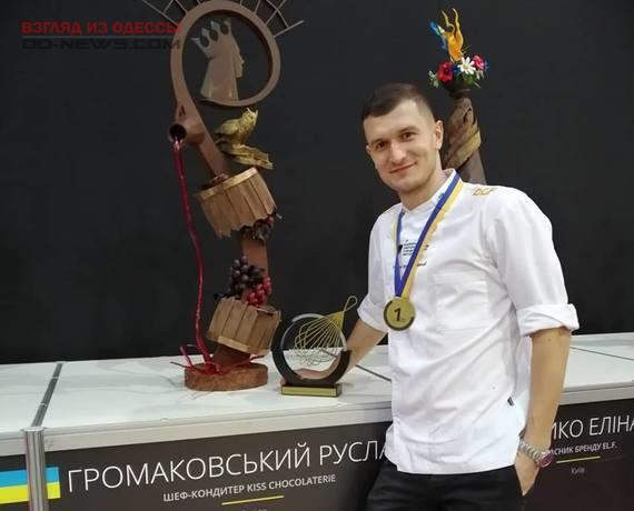 Руслан Гроновский