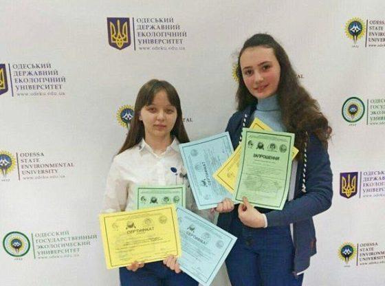 победительницы конкурса