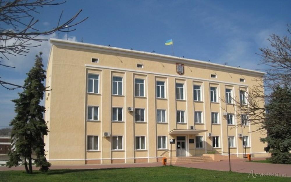 горсовет Белгорода-Днестровского