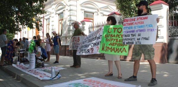 протесты в Измаиле