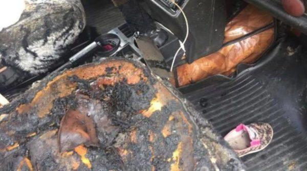 угорел автомобиль