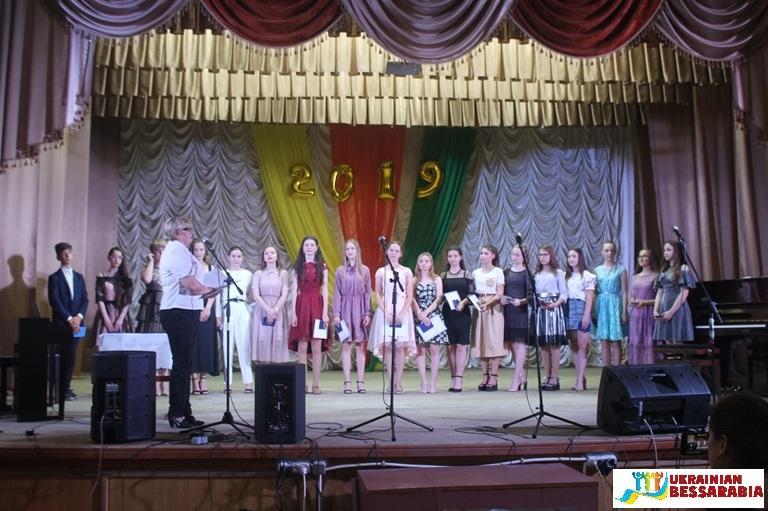 выпускники арцизской музшколы