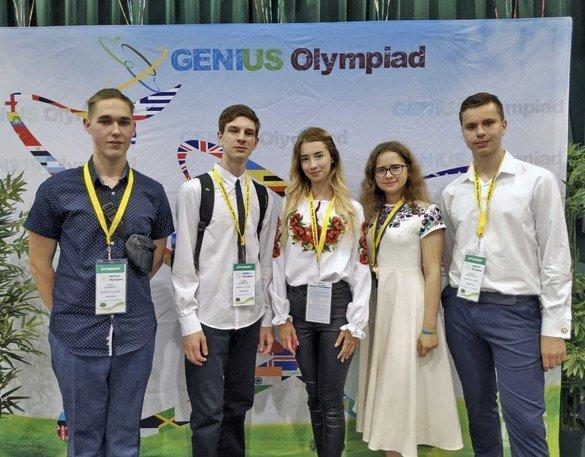 олимпиада гениев