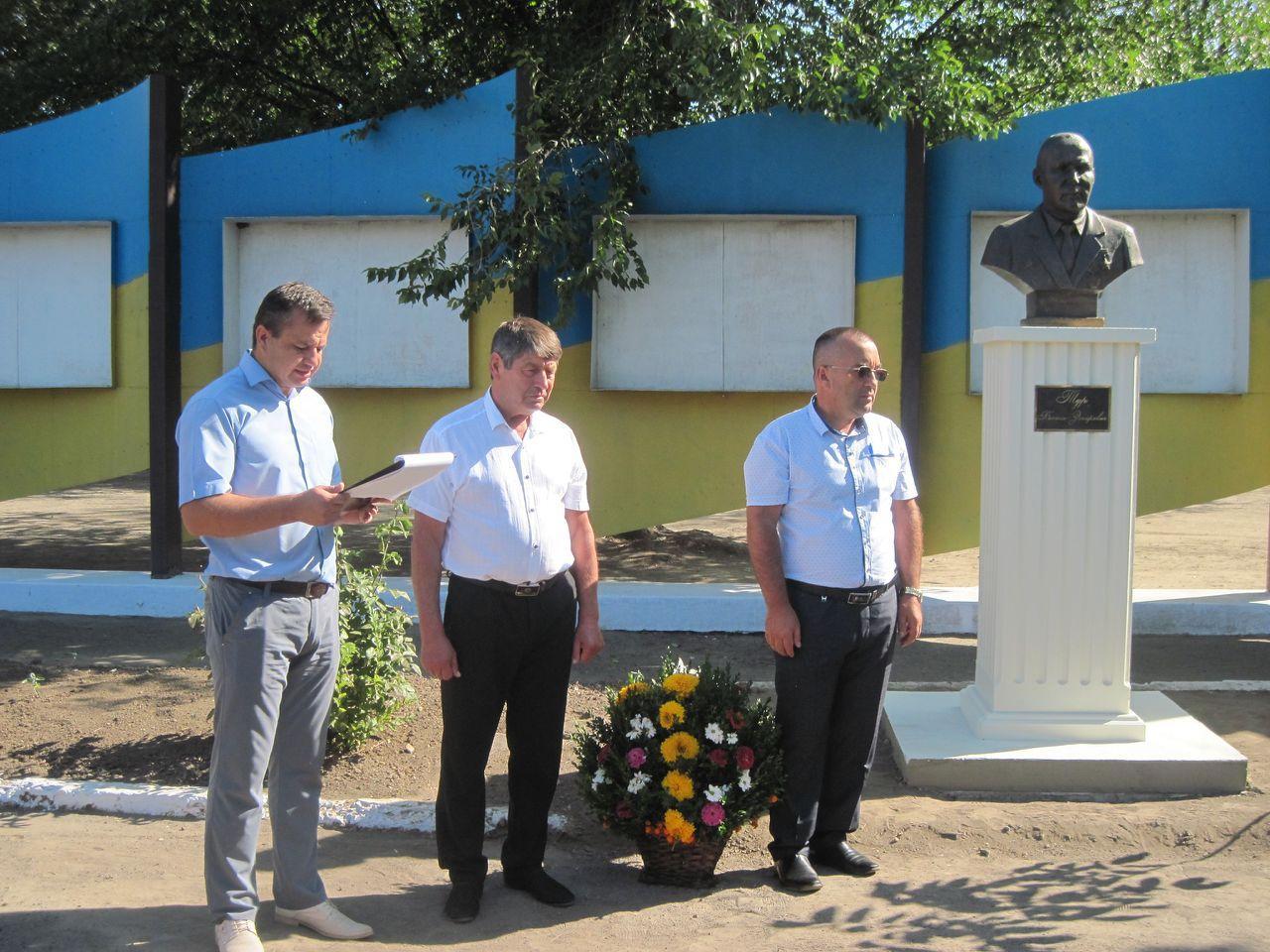 Открытие памятника