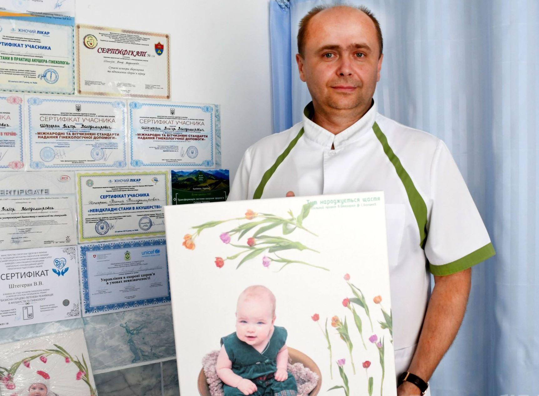 фото с младенцем
