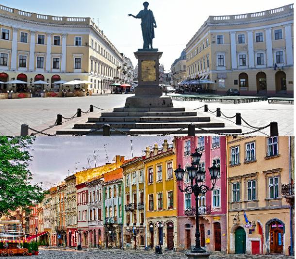 Одесса, Львов
