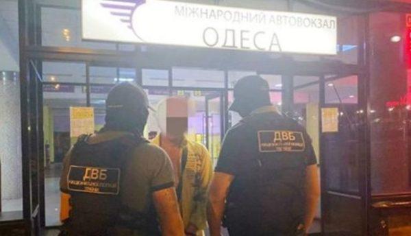 насильник, Одесская область