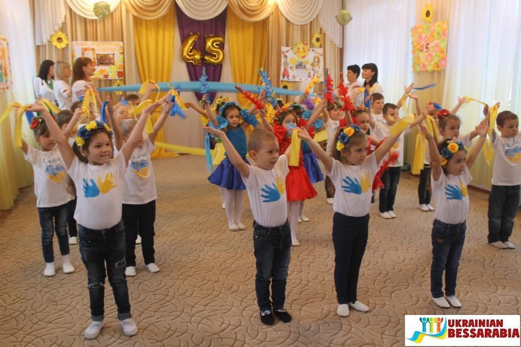 Арцизский детский сад