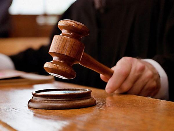суд приговорил