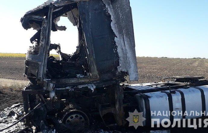 сожгли грузовик