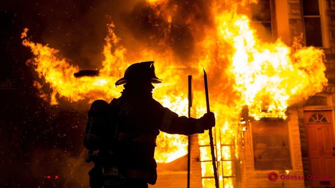 пожар, сарата