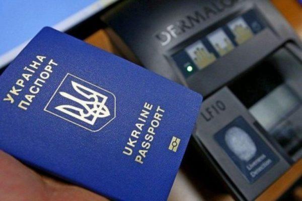 В Украине подорожают бланки биометрических документов