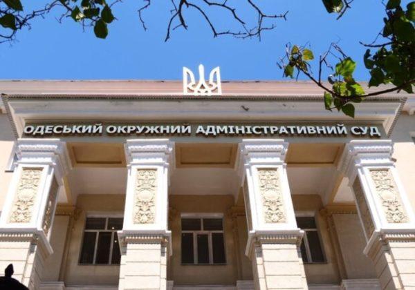 Русский язык лишили статуса регионального в Одесской области
