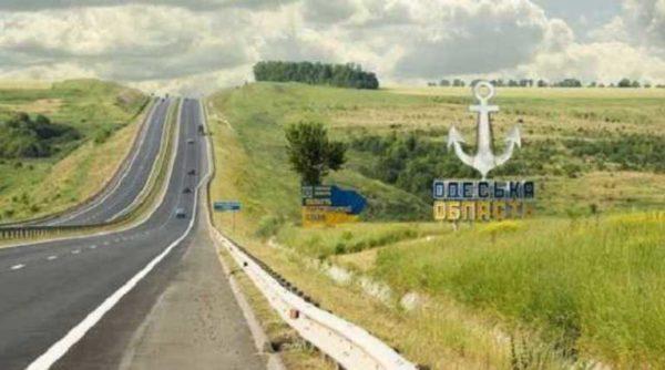 В Одесской области будет 7 райгосадминистраций вместо 26