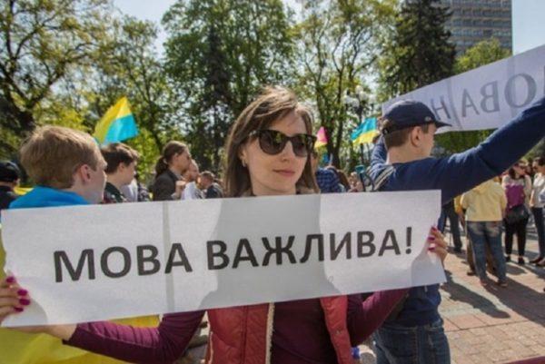 Политиков, которые не разговаривают на украинском, предложили штрафовать