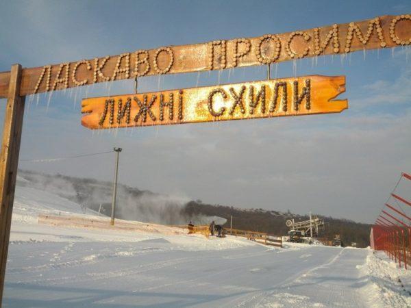 На горнолыжный курорт в Одесской области приехало рекордное количество туристов