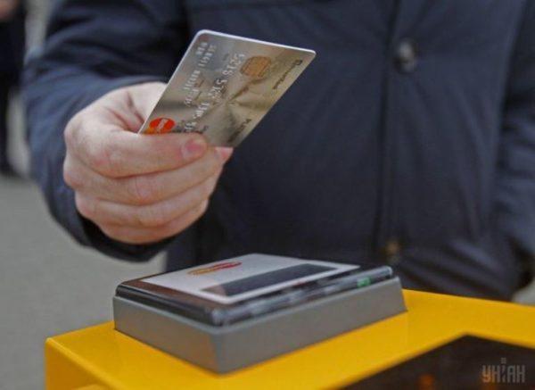 Банковскую карточку теперь можно будет пополнить в отделении «Укрпочты»