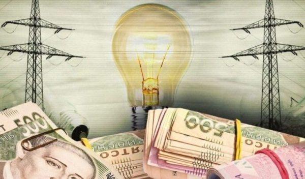 Депутаты Болградского райсовета обратятся к правительству с требованием не повышать цену на электроэнергию и другие услуги