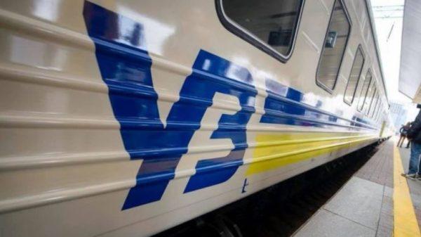 В «Укрзализныце» рассказали, как будут ходить поезда во время локдауна