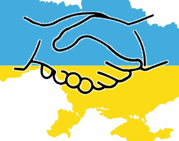 22 января:день Соборности Украины