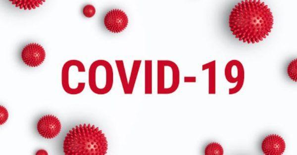 COVID-19 обнаружен у 150 человек в Одесской области