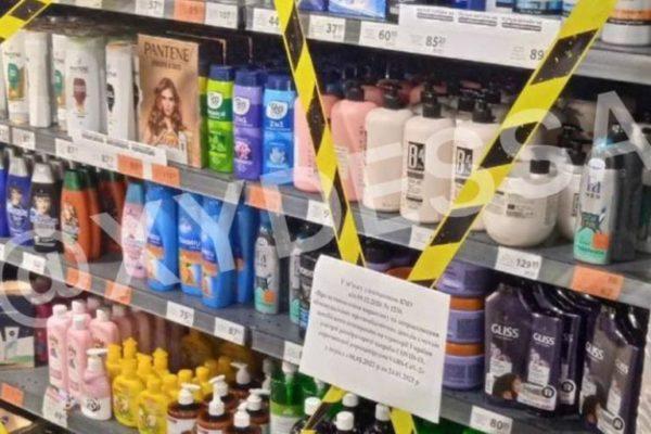 """В сети супермаркетом АТБ появились ограничения к полкам, с """"запретными"""" товарами"""