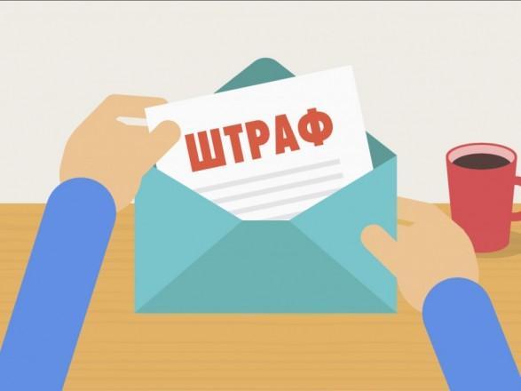 Когда будут выписывать штрафы за отказ обслуживать на украинском языке