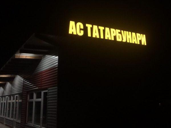 Следующая остановка — Татарбунары: застрявший транспорт не может никак выехать