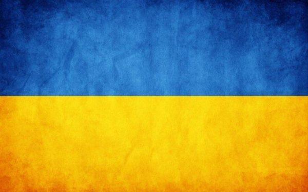 Сфера обслуживания сегодня перешла на украинский язык