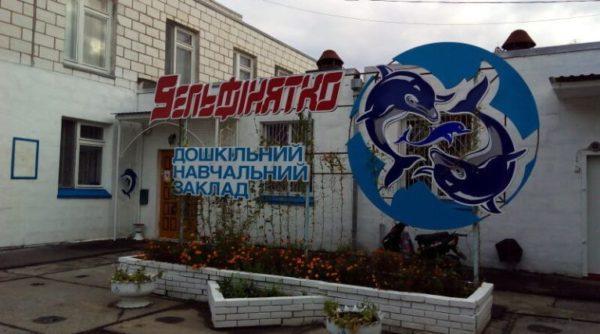 В Измаиле ряд детских садов закрывают до 26 февраля