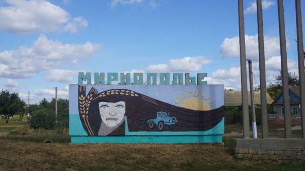 Село Мирнополье Болградского района, может стать известным на всю Украину