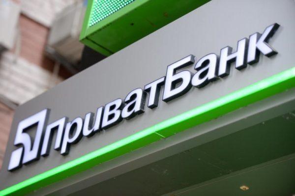 Приватбанк автоматически гасит долги клиентов