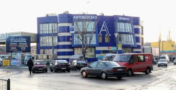 Мэр Одессы намерен запретить автобусам из области подъезжать к Привозу