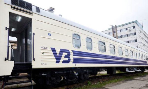 """""""Укрзалізниця"""" приостановит продажу билетов на поезда"""