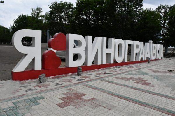 Как отличать сёла в Болградском районе? На два села-одно название