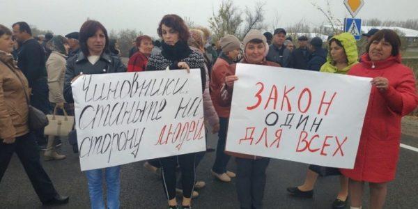 В Рени прошел очередной «антитарифный» протест
