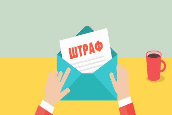 Одесская область заняла 3 место, по количеству штрафов за нарушение карантина