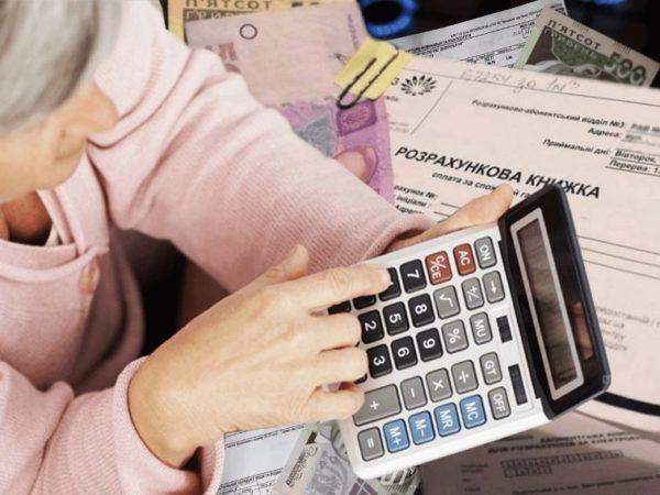 Обновили правила получения субсидий: сколько денег выделят на одну семью