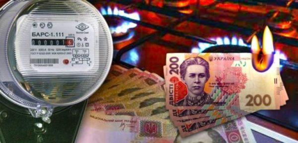 Коммунальные тарифы в Украине вскоре станут намного выше: экономист раскрыл планы власти