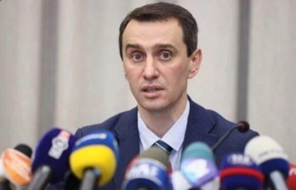 Украина будет применять от COVID-19 только вакцины, прошедшие 3-ю фазу клинических испытаний – Ляшко