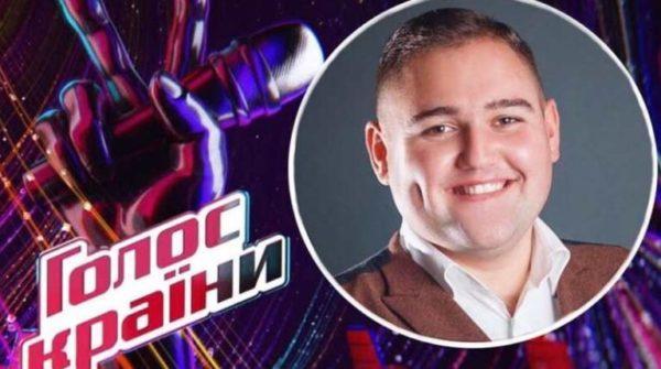 Студент Измаильского госуниверситета стал участником телевизионного вокального шоу «Голос країни»