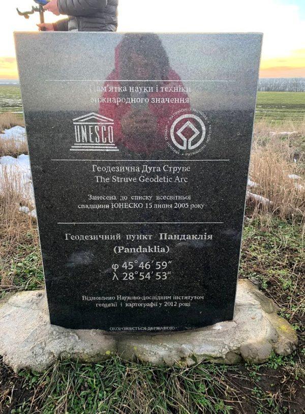 Памятник ЮНЕСКО был обнаружен в Болградском районе при интересных обстоятельсвах