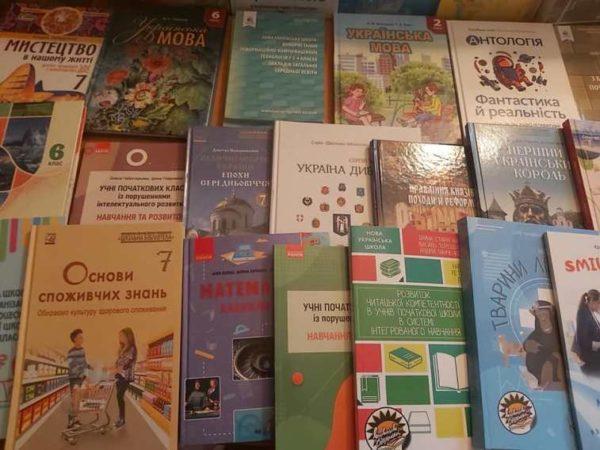 Школы Арцизской громады получили дополнительные учебные пособия